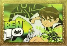 Magic Puzzle: Ben 10