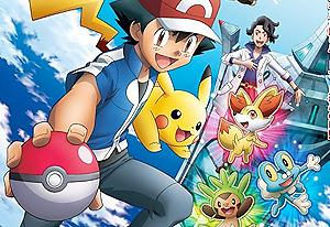 Pokemon X & Y – KBH Games