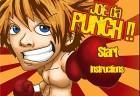 Joe da Punch!!